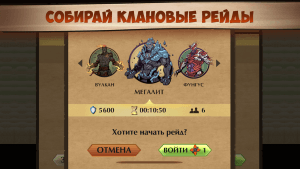 shadow-fight-2 android-pk.ru