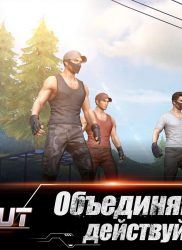Knives Out на android-pk.ru