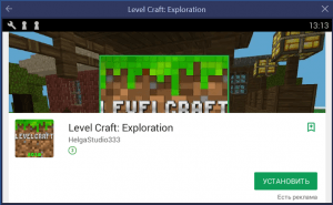 Установка Level Craft на ПК через BlueStacks