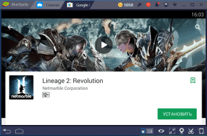 Установка Lineage 2 Revolution на ПК через BlueStacks