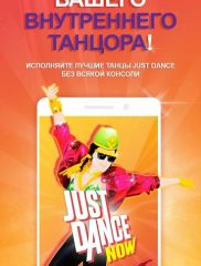 Just Dance Now 01