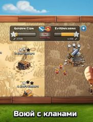 Clash of Clans-02