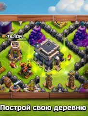 Clash of Clans-04