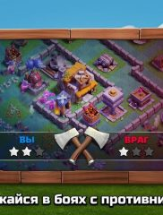 Clash of Clans-05