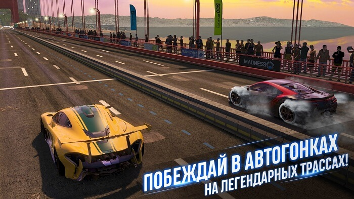 Project CARS GO 03